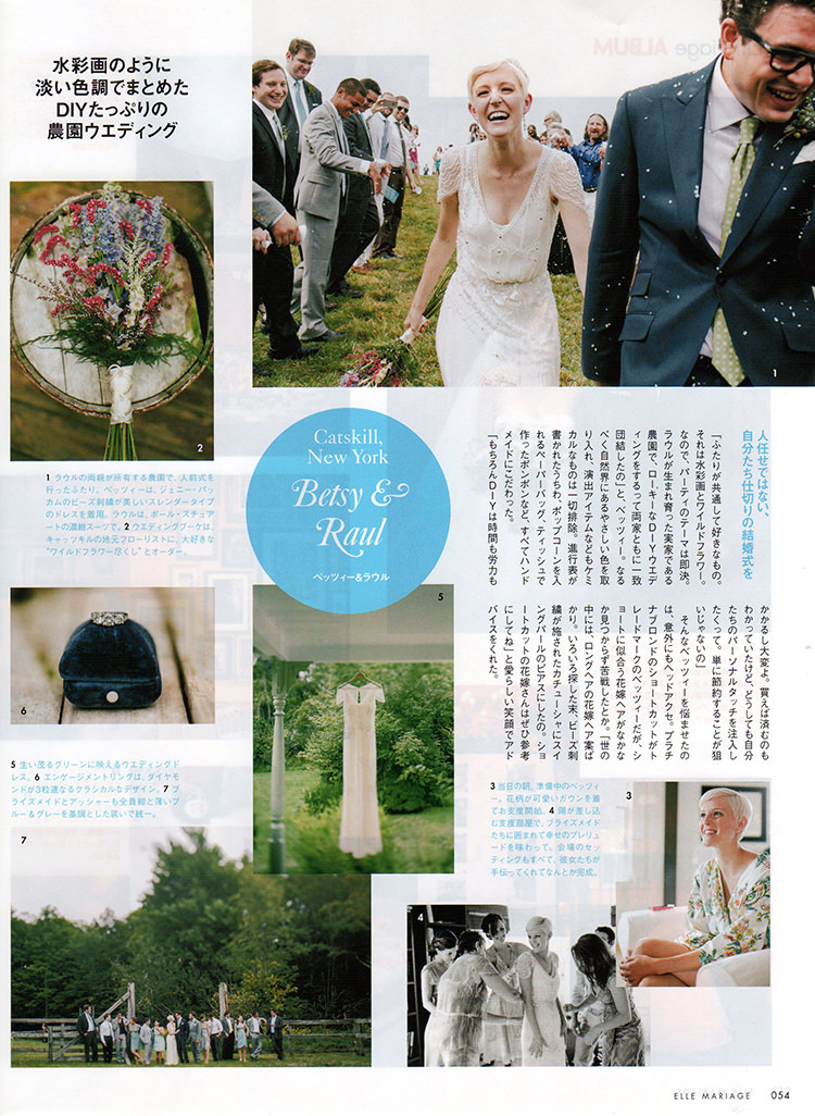 ELLE WEDDING JAPAN MAGAZINE