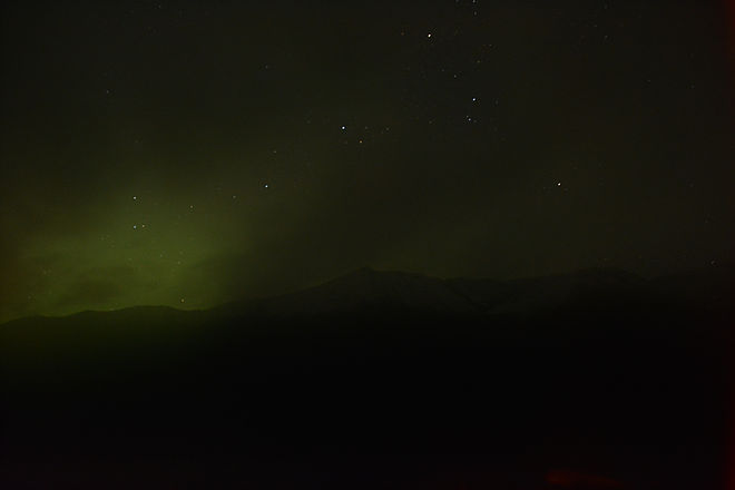Hazy Aurora