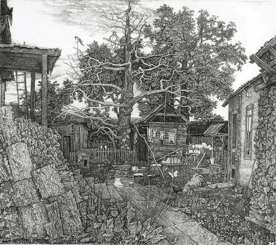 Aunt Frosya's Yard
