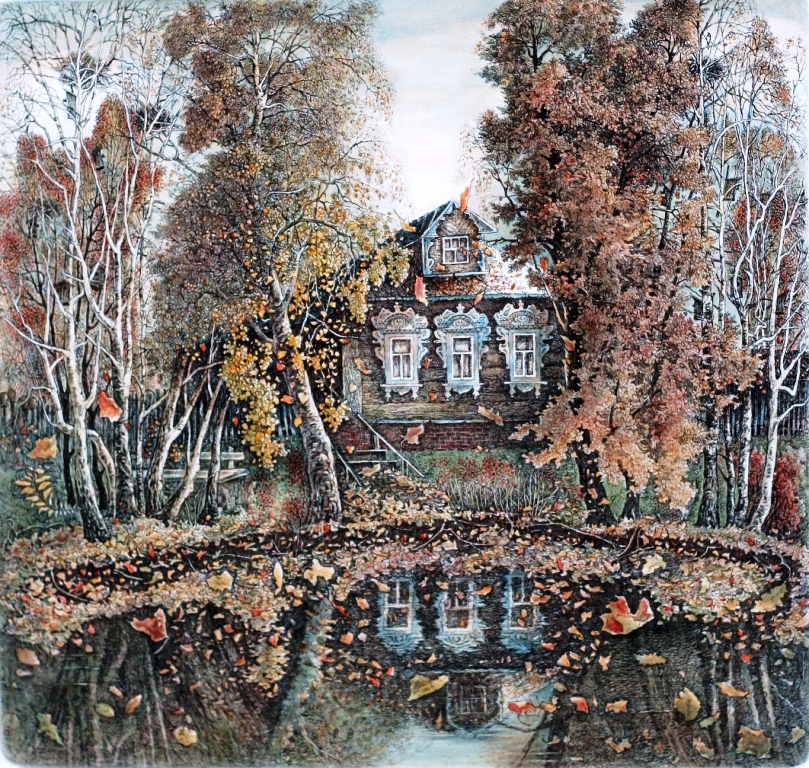 My Childhood Home in Autumn