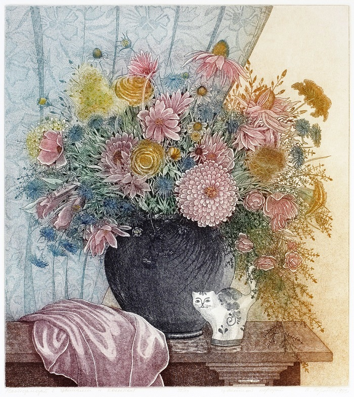 Still Life with Flowers and a Cat