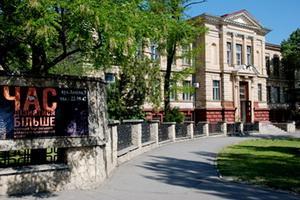 kherson museum.jpg