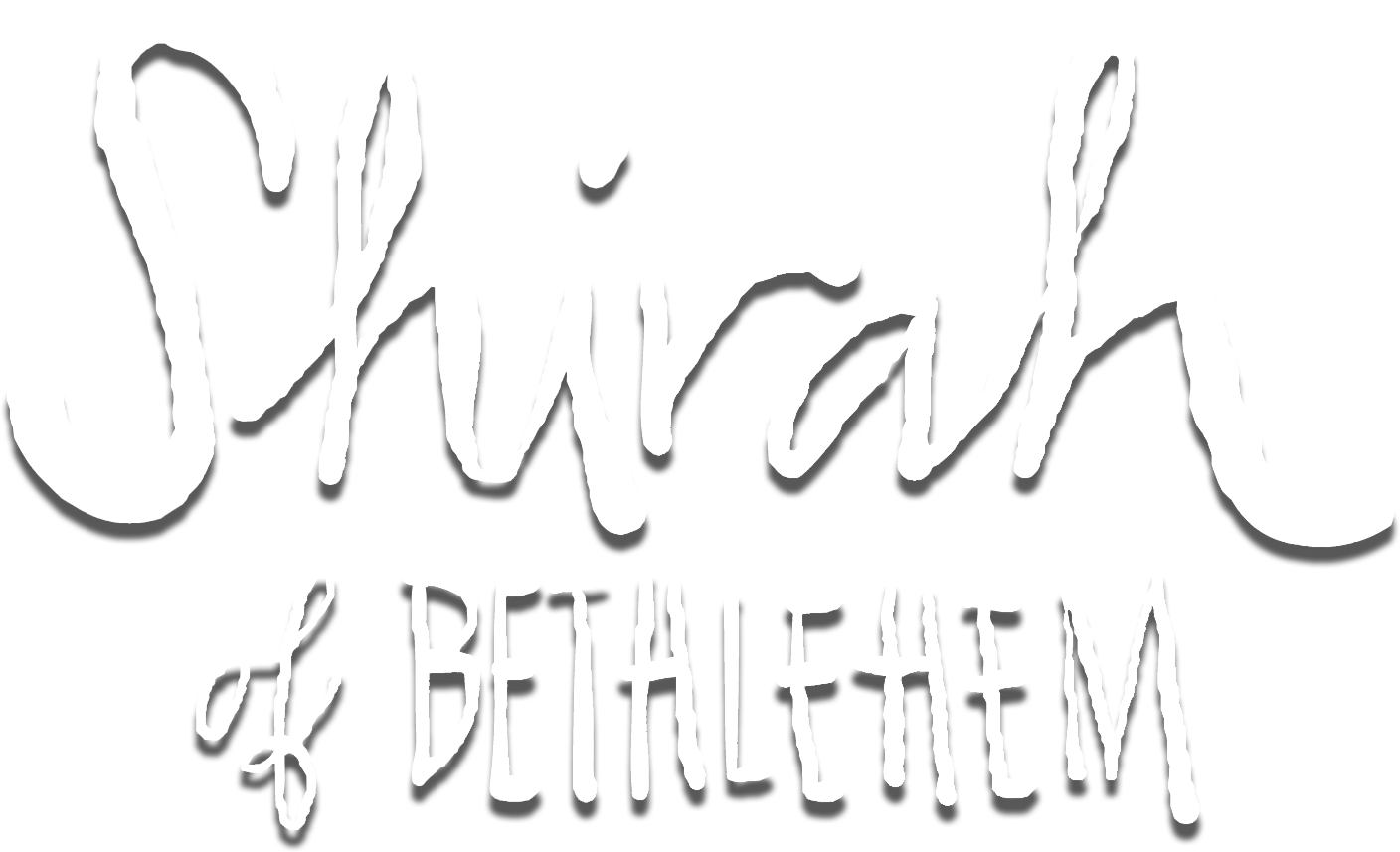 Shirah of Bethlehem