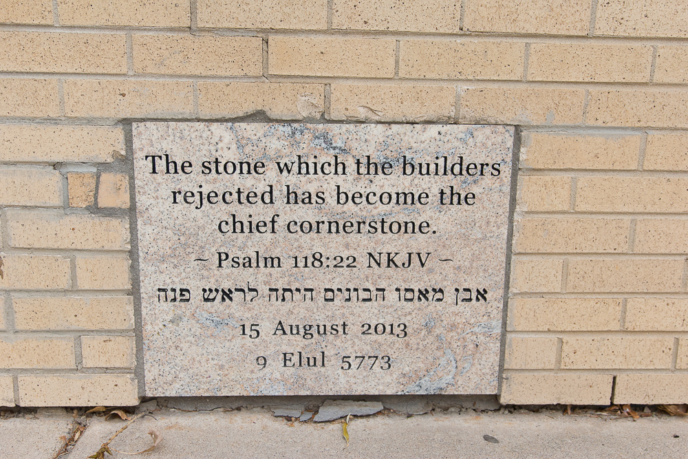 The LCS corner stone located near the front entrance when the building was dedicated for the new campus.