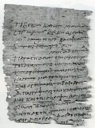 The letter, discovered in Gareth's knapsack