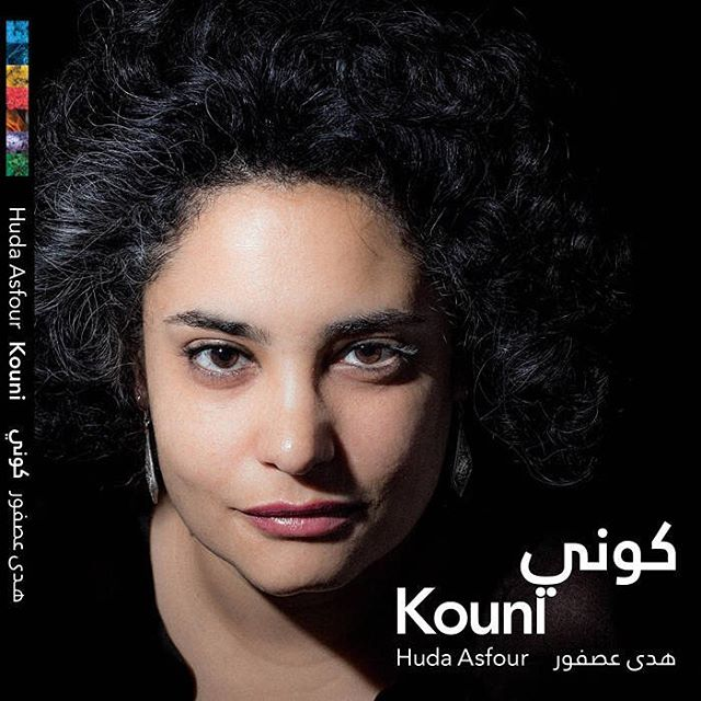 "The musical pieces in both of our Nakba episodes (#28 and #29) were from Huda Asfour's new album ""Kouni."" The exciting news is that ""Kouni"" is available today for digital download or CD purchase!  You can learn more about Huda's amazing album (we got a sneak preview - and it is AWESOME) at her website: http://www.hudaasfour.com/ and you can purchase the album here: https://asfoura.bandcamp.com/album/kouni.  We hope you'll join us supporting Palestinian artists and musicians! We thank Huda for sharing her talents with us at Palestinians Podcast. If you haven't yet, make sure to listen to both episodes commemorating #Nakba70 today:  #28: Nijmeh, Palestine Lives in Me: https://www.palestinianspodcast.com/episodes-1/2018/5/7/28-nijmeh-palestine-lives-in-me  #29: Samar, Her Spokesperson: https://www.palestinianspodcast.com/current-episode/"