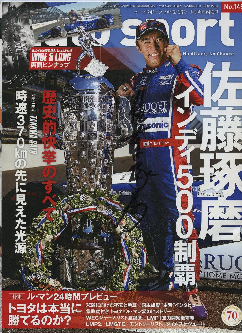 Auto Sport Japan - Takuma Sato