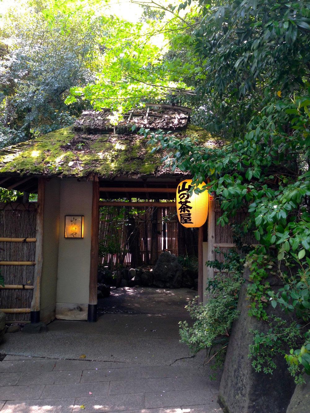 Yamanochaya1.jpg