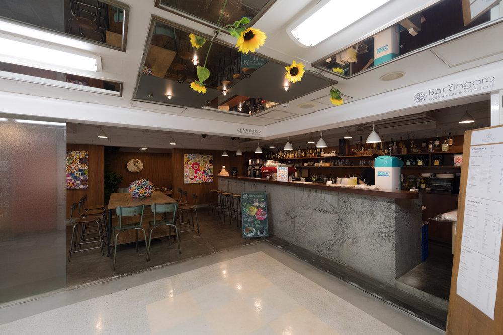 Bar Zingaro 2.jpg