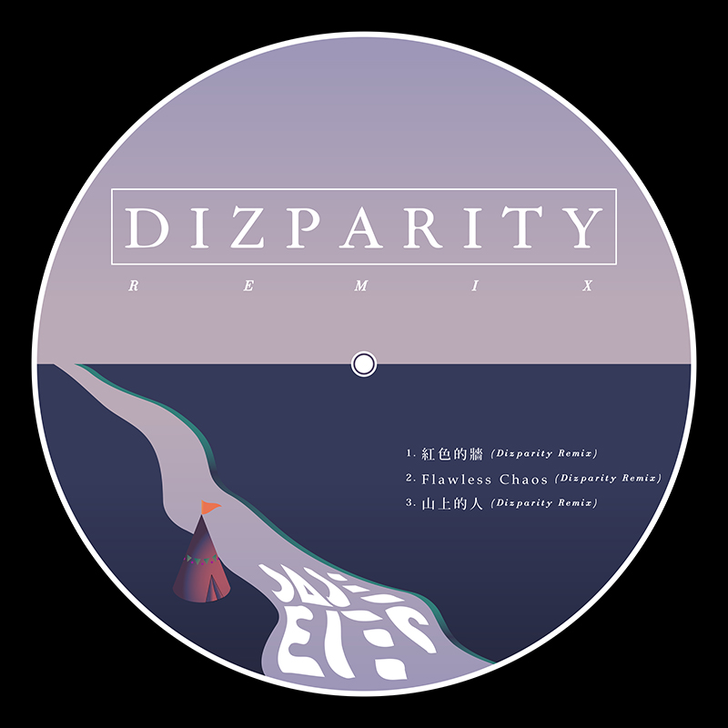 Dizparity - Dizparity Remix(孔雀眼Jade Eyes)