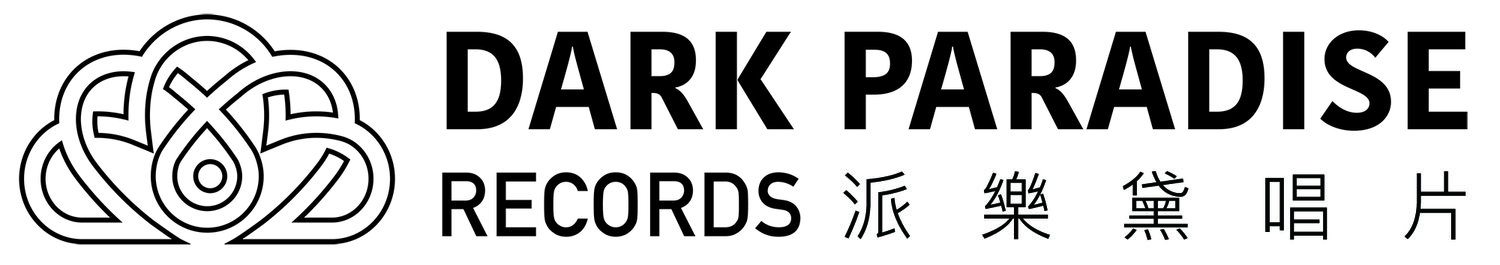 Dark Paradise Records