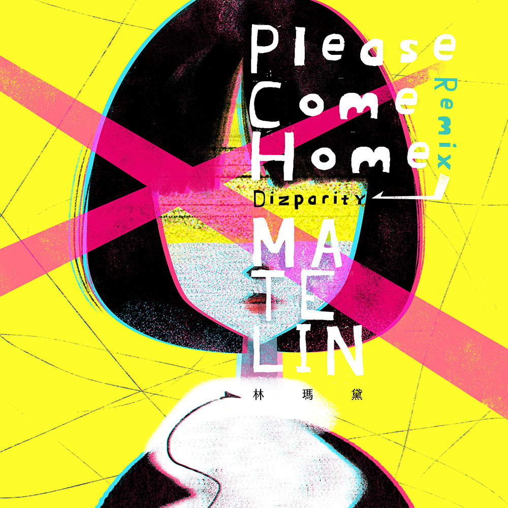 林瑪黛-Please Come Home (Dizparity Remix)