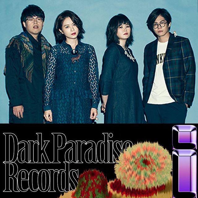 :::Dark Paradise Records : Label Night HK 2018::: :::演出單位: 林瑪黛 MATELIN @matelinmusic  四人編制的獨立電子組合,曲風受trip-hop與indie electronica影響,內容以時而旁觀敘事時而動物視角的歌詞創作、音樂性多元新潮的製作水準,抒發社會動物保護議題,引起獨立樂界的關注及帶動電子樂潮流。 2013年EP《古老的記號》同名單曲入圍第四屆金音獎最佳電音單曲、2015年以《房間裡的動物》獲得第六屆金音獎最佳電音專輯獎。懷抱著這份關懷社會的使命感,歷經兩年後,2017年林瑪黛發行第二張創作專輯《嗨!又相遇了》,更深刻描寫了身而為人內心的脆弱陰暗面,並巧妙地在音樂概念中連結動物與人性,完整呈現出林瑪黛虛擬形象中既是人又是動物的矛盾並存。 #與林瑪黛再度相遇 :::Dark Paradise Records : Label Night HK 2018::: 時間:2018.09.08 7PM 地點: @thistownneeds  票價:HKD 250(預售)/ HKD 450(兩人同行預售) 購票:https://goo.gl/9erHbu 活動資訊:https://goo.gl/VCLt7z