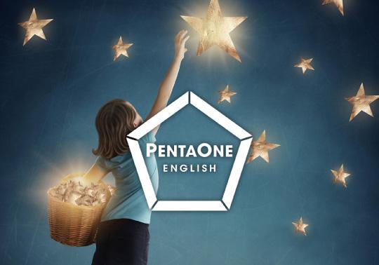 06_Pentaone.jpg