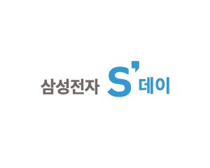 <strong>삼성전자</strong><br>대표 프로모션 브랜드