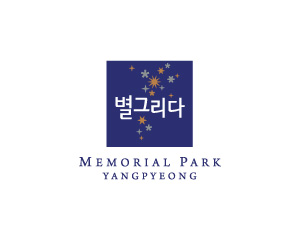 <strong>양평공원</strong><br>공원 명칭 및 브랜드 스토리