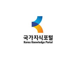 <strong>한국정보문화진흥원</strong><br>국가지식정보시스템