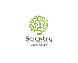 <strong>국립대구과학관</strong><br>커뮤니케이션 브랜드