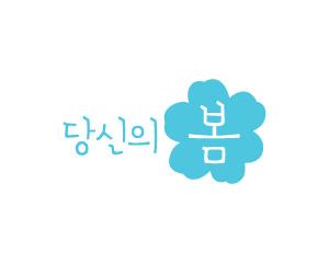 <strong>삼성화재</strong><br>브랜드가이드북