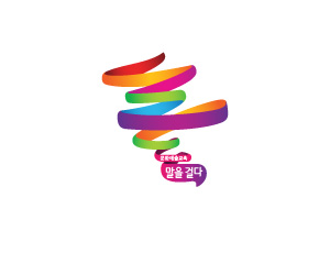 <strong>한국문화예술교육진흥원</strong><br>세계문화예술교육주간 슬로건 및 하부 과업