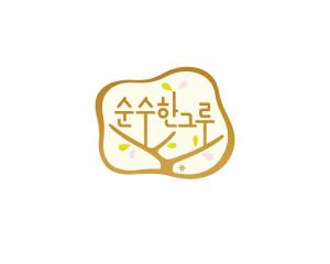 <strong>유한킴벌리</strong><br>온라인 판매전용 아기물티슈