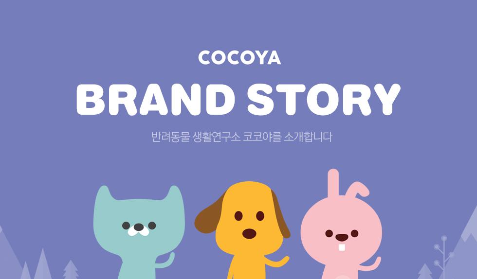 COCOYA_09.jpg