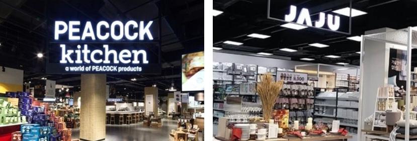 왼  >   이마트의   식품브랜드   피코크(  PEACOCK)   /   오>     이마트의 라이프스타일   소품브랜드   자주(  JAJU)