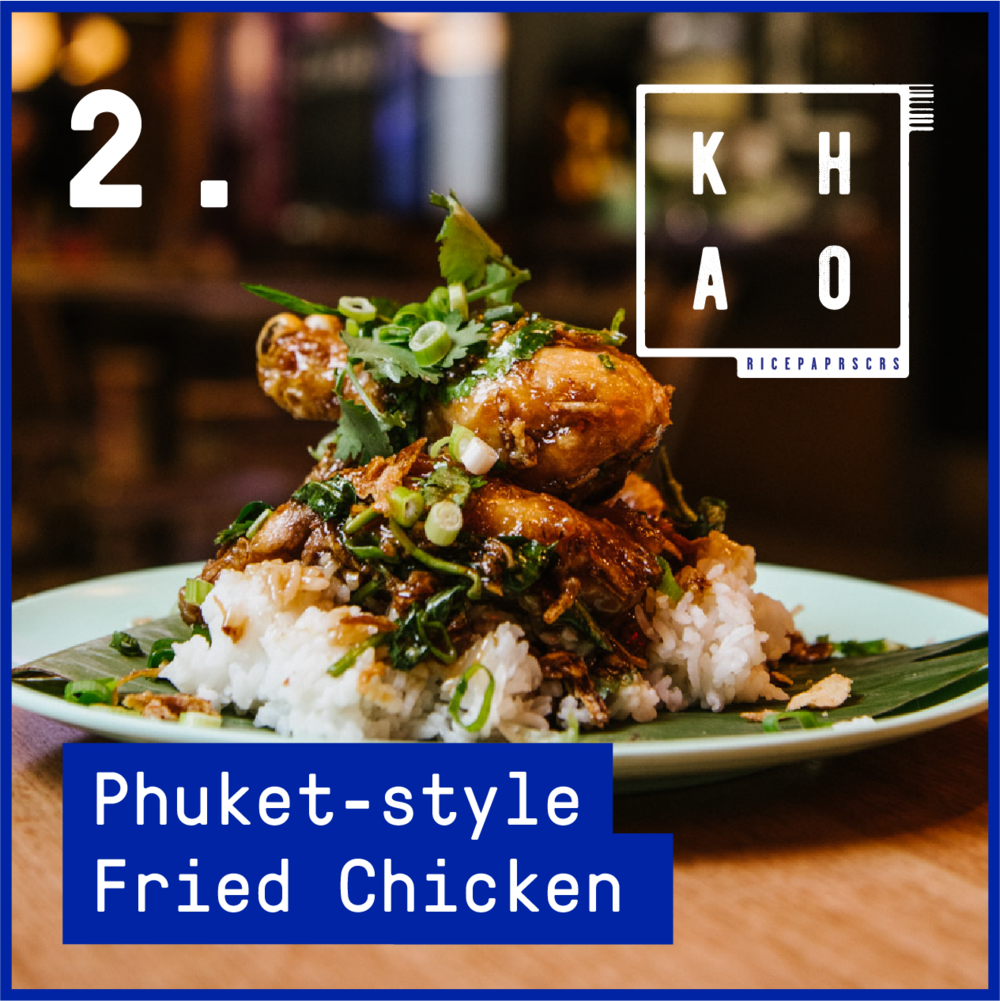Phuket-style Fried Chicken $15  Fried chicken tossed in a southern spiced, sticky, sweet soy glaze. Served on coconut jasmine rice with a tamarind vinegar dipping sauce.