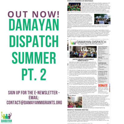 Damayan-Dispatch-Summer2017-Part-2-e1507235723978.png