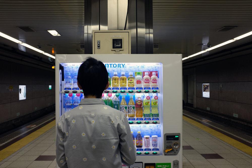 japan_lkbkjpnec_20.jpg