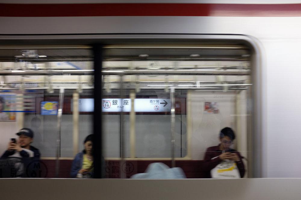 japan_lkbkjpnec_7.jpg