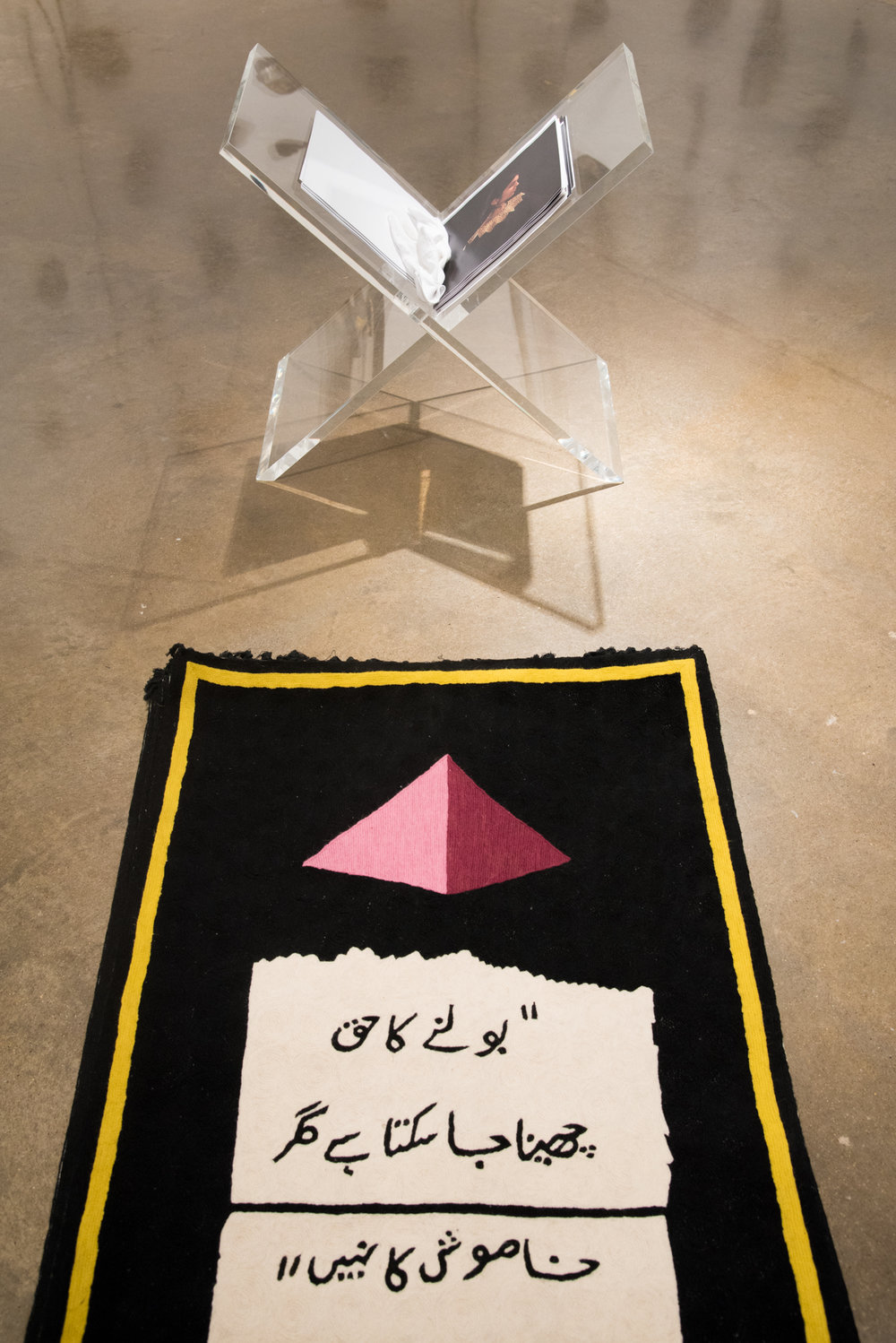 at TCU Moudy Gallery, Act Up , Handmade wool rugs custom designed by artist, made in Kashmir, India, 48 × 30 in, 2017