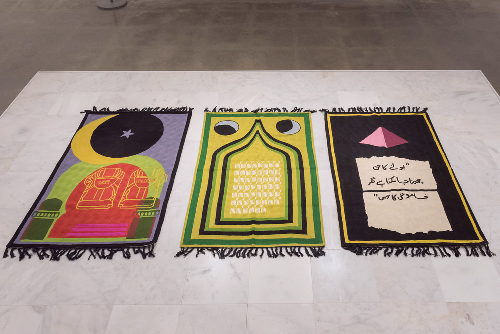 (From left to right)  Purple Heart, Lunar Count Down, Act Up, at  Katonah Museum of Art, NY,   Handmade wool rugs custom designed by artist, made in Kashmir, India, 48 × 30 in, installed on marble platform, 2018