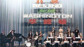 The HUJE in Beijing, China, 1986