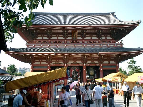 Japan Tour Memories -