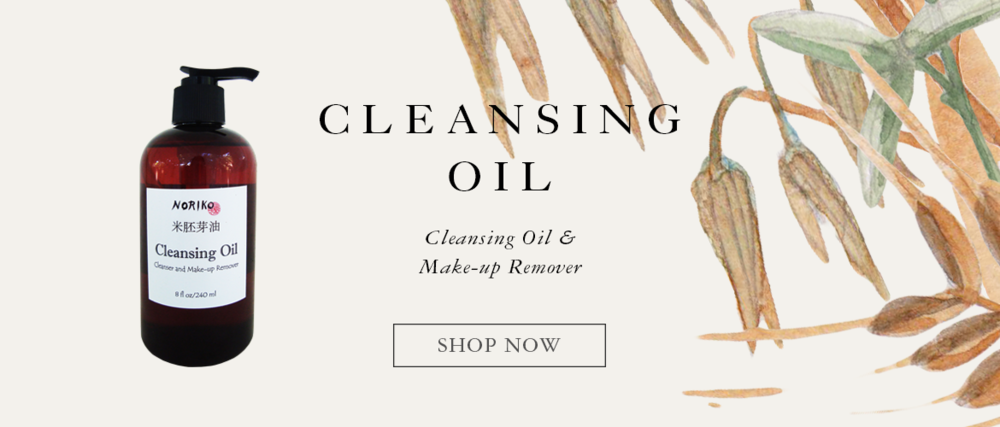 cleansing-oil.png