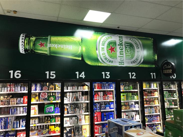 Heineken-Cooler.jpg