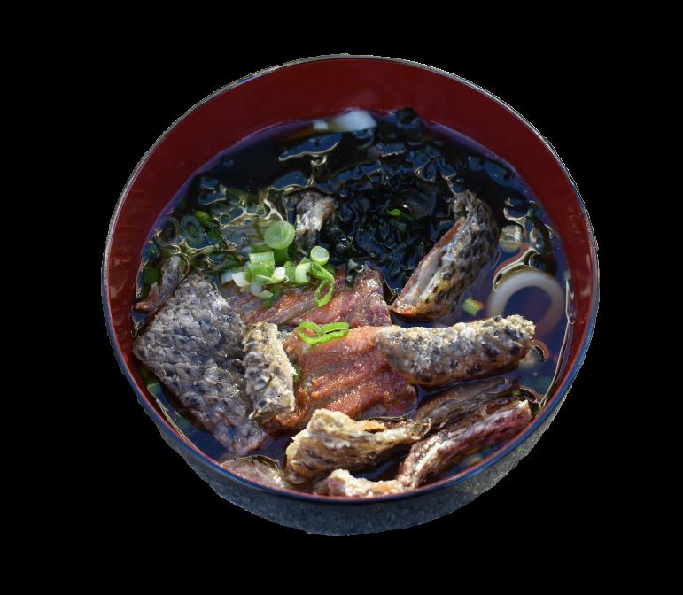 Salmon Skin Udon - $4.00