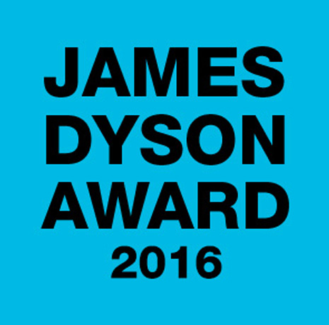 James Dyson Award 2016 - The James Dyson award recognises the top designers with tangible solutions to real world issues. Respia was an international runner up.
