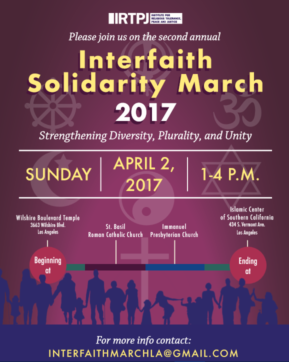 Interfaith March 2017 flyer FINAL Front.png