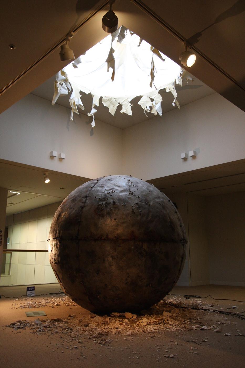 Mehreen Murtaza  Deep Sky Object 2014 Metal, rock 8 ft (radius)