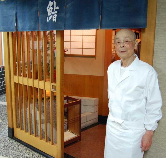 sukiyabashi-jiro-honten.jpg