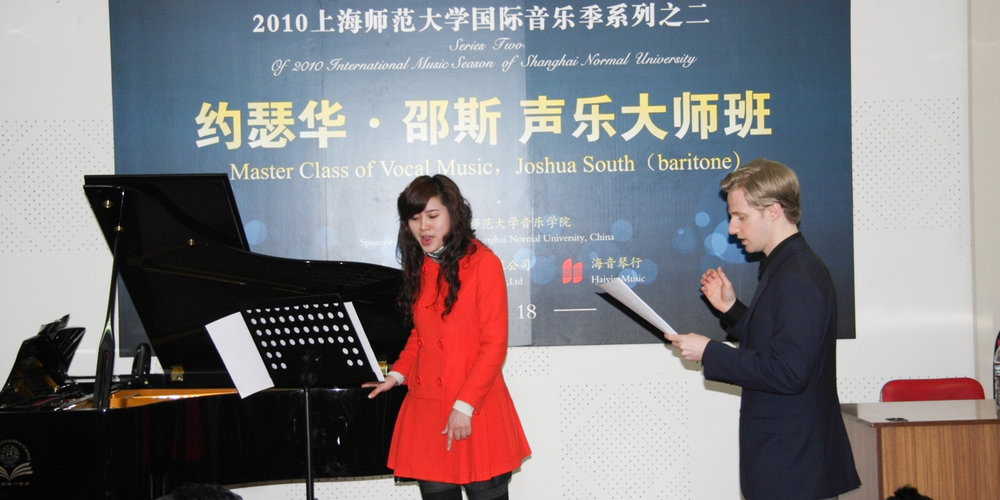 Singing Masterclass at Shanghai Normal University in China