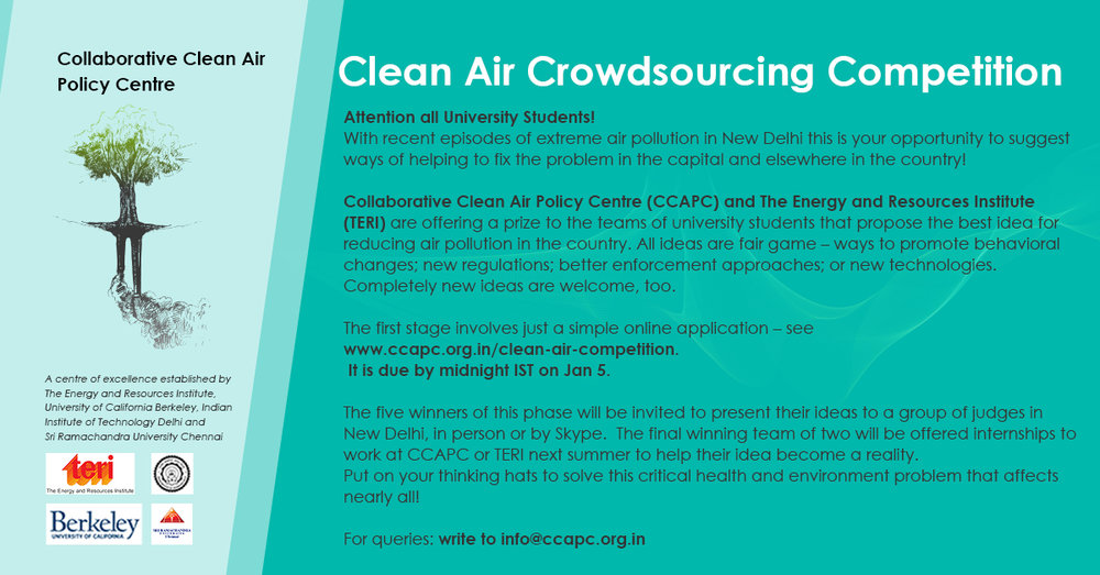 air pollution banner _competition.jpg