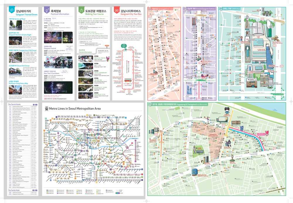 Tourist Map of Gangnam