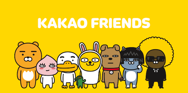 kakao-friends-.png