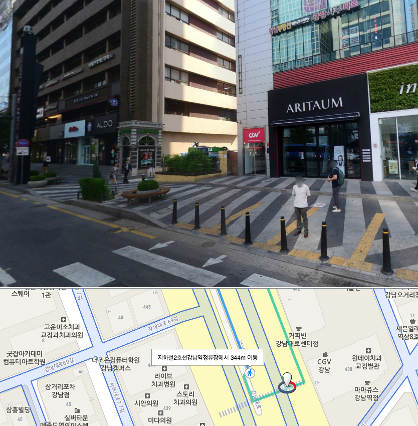 2. Cross the road towards brown building and take a left turn - You will see CGV and ARITAUM store in front of you when you cross the street.