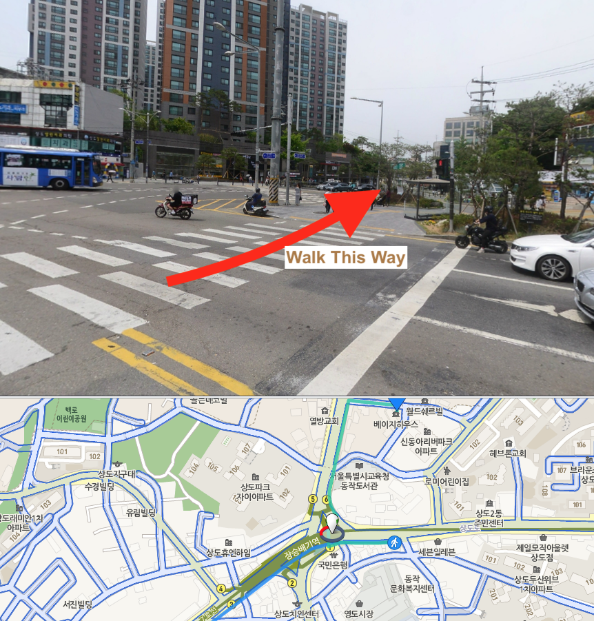 2. Cross the road towards Subway exit 6 -