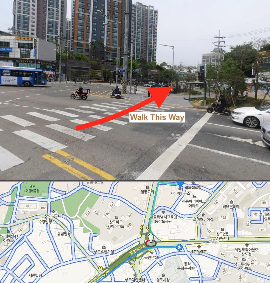 2. Cross the road towards Subway exit 6 -