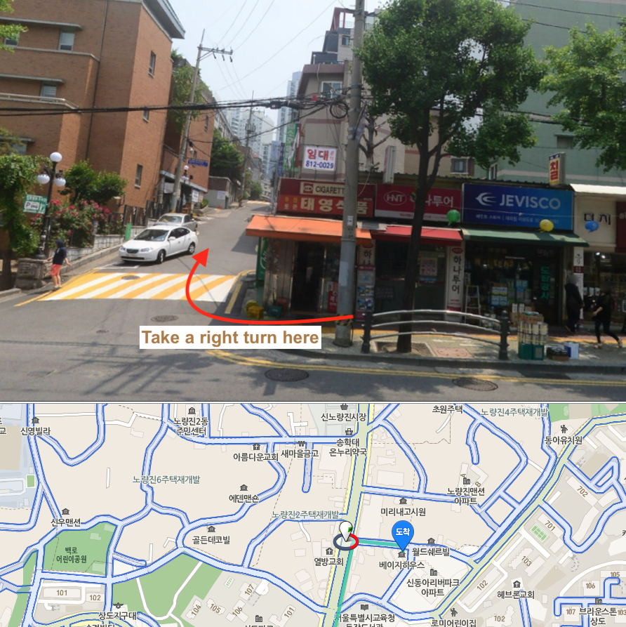 4. Take a right turn here - Beige House is on your right in 100m (1 min walk)